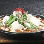 京まる - ピリ辛丸腸ホルモン鍋