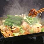 京まる - 国産和牛丸腸もつ鍋 お一人様1,250円