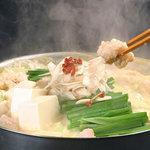 京まる - 国産和牛丸腸もつ鍋 豆乳味噌味 お一人様1,250円