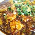 辣醤中華 味くら - 山椒麻婆豆腐定食