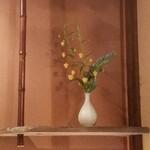 祇園 なん波 - 飾り棚