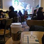 スターバックス・コーヒー - グランデのドリップ