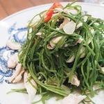 亞州厨房 上々 - 睡蓮菜(水蓮菜)の炒め物