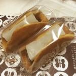 和菓子 ちぐさ - 求肥が挟んである、あけび1個90円(・∀・) これ大好き♡