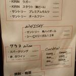 MA MAISON - スパークリング600円も、ハッピーアワーで370円…お得!!