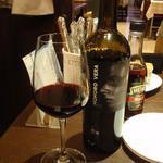 MA MAISON - 本日の赤ワイン。