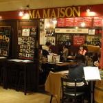 MA MAISON - 20時頃のお店は大盛況!
