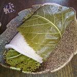 新杵 - 新杵「桜餅」