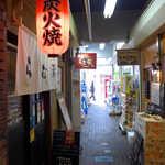 らむ蔵 - 小さくても味のある店が軒を並べる「東一市場」