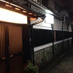 神楽坂 割烹 越野 - 入口 歴史を感じさせる建物です