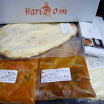 ハリオン - インドカレーお試しセット