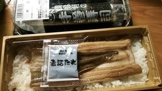 梅丘寿司の美登利総本店 アトレ吉祥寺店 - 穴子寿司は弁当タイプでした2015.3