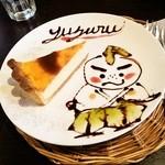 カフェ ド 10番 - デザートにゆずるアートをしていただきましたぁ~♪