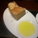 カメリア - 東京ステーションホテル特製 黒毛和牛のビーフシチュー(セット)のパン