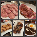 三丁目の焼肉家さん - タン、上カルビ、マルチョウ、ギアラ、カレーライス