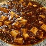 35714853 - 麻婆豆腐
