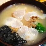 茶屋 青柳 - 名物 鯛胡麻茶漬け(2381円)・こ、こんな姿に!