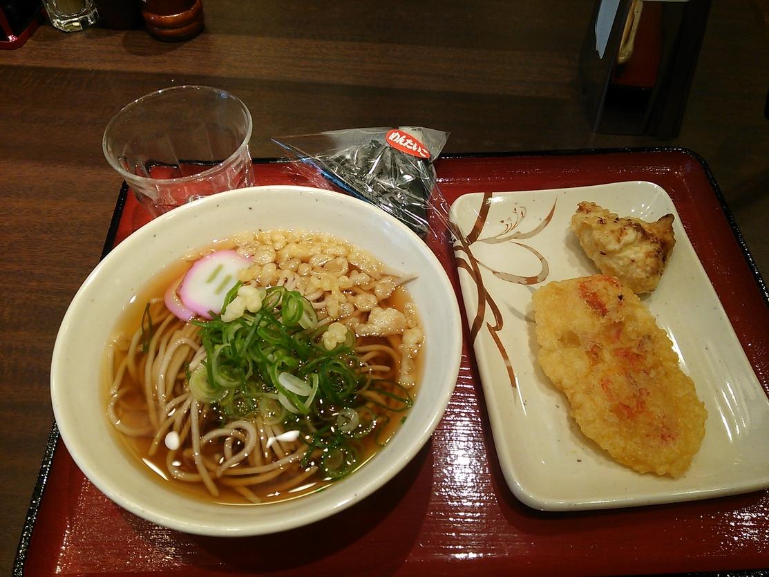 驛麺屋 西条駅店
