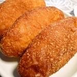 ムラヤマベーカリー - ビーフカレーパン
