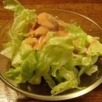 ボルツ - サラダですw