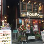 KollaBo 恵比寿店 -