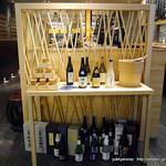 日本酒バル さわら - 日本酒