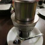 MAI HIEN - ベトナムコーヒー