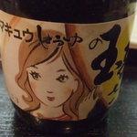 カンちゃん - TKG用醤油