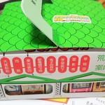 35720212 - 箱もシャレてます。