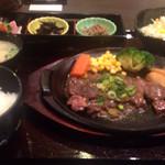 ろく丘 - ろく丘ステーキのセット☆1240円(税抜)