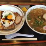 喜多方ラーメン麺小町 -