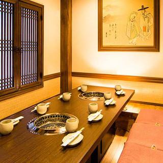 【宴会・飲み会に】焼肉、宮廷料理をゆったり完全個室で