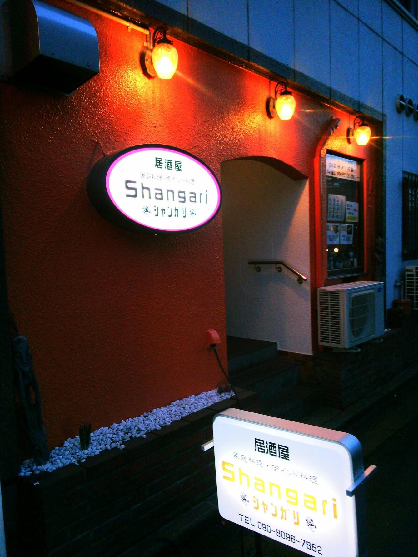 Shangari