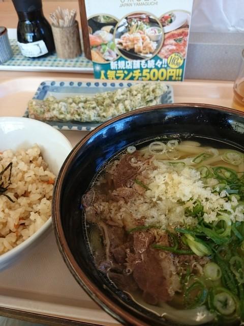讃岐弘法 - 肉うどんセット(ランパス利用)