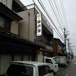 神戸屋 - お店外観です。