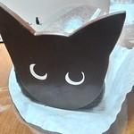 Chat noir - 黒ねこロール