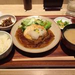 みどりのキッチン - 豆腐ハンバーグ