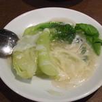 レストラン信天翁 - チンゲンサイの卵白がけ