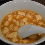 レストラン信天翁 - マーボ豆腐