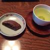 おりはし旅館 - 料理写真:ウェルカム。黒棒?