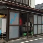名水とうふ 山口屋 - 2015年3月8日。訪問