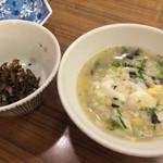 ふぐ料理 与太呂 - 仕上げの雑炊❤︎