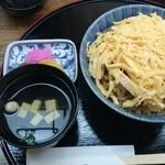 35733357 - きんし丼(ごはん大盛)