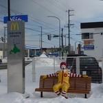 35733397 - 看板には日本最北端店舗40号稚内店とあります