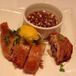 チャイニーズ 芹菜 - とりもも肉のパリパリ揚げ
