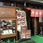加茂寿司 - 外観
