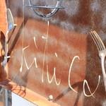 キチカ - 料理写真:看板