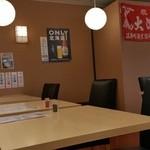 海鮮丼の浦島 - 店内です。