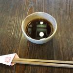 だいこん舎 - 濃いめのほうじ茶とお箸