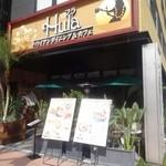 Hula -